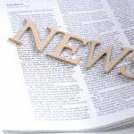 ニュース 音部屋・インフォレント の 最近のNEWS、口コミ、評判をチェックする