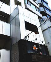 インフォレント 音部屋ドットコム 新宿 高田馬場店 外観写真  1