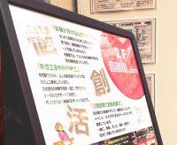 インフォレント 音部屋ドットコム 新宿 高田馬場店 外観写真  2