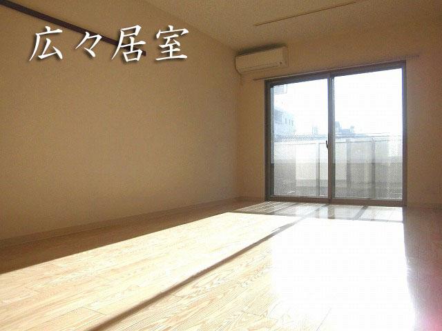新宿 に近い 24時間演奏可能な最大15帖の広々防音室付き Note Kumegawa