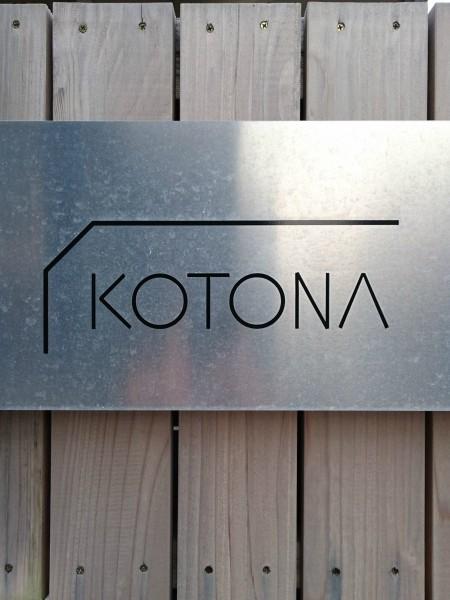 デザイナーズマンション KOTONA 楽器可 弦楽器