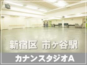 tag_ichigaya_a