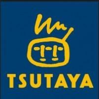 TUTAYA2