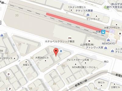 大塚駅チカ物件