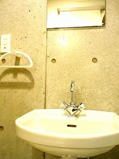 スタイルコート荻窪 洗面台