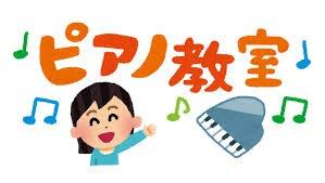 モーツァルトパーク戸田公園は音楽教室、レッスン利用可です。戸田公園駅はファミリー世帯が多く、お子さん向けの音楽教室などをはじめやすいです。