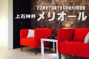 東京都練馬区の上石神井にある防音賃貸物件「メリオール」