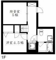 『有栖川DUPLEX』 1Fは防音室と洋室があります。