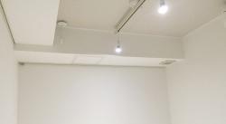 有栖川DUPLEX   防音室が付いている新築マンション 有栖川DUPLEX の防音室。ライティングレールとスポットライトが標準で付いています。