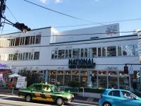 『有栖川DUPLEX』 広尾駅には散策してみたくなるお店やカフェ、飲食店がたくさん。