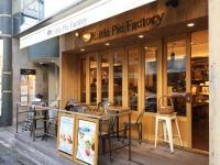 『有栖川DUPLEX』 お昼はこんオシャレなカフェでランチ。ここでの生活が楽しくなりそう。