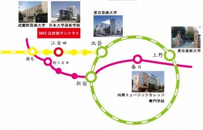 24時間演奏可の防音マンションOAKS江古田ラシクラスのある江古田駅は都内の各音楽大学からもアクセス良いです