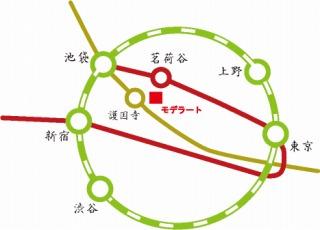 モデラートの最寄駅は茗荷谷駅と護国寺駅。どこに行くにもアクセスがよいです。