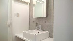 独立洗面台など便利な設備が充実