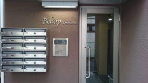 高性能 防音室 24時間 楽器演奏 可能 防音賃貸マンション ビバップ横浜 ・ カンタービレ横浜