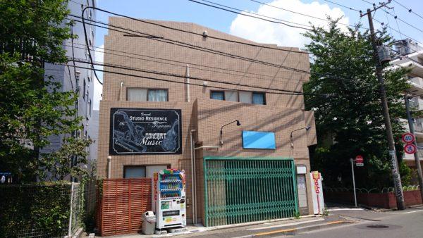 スタジオ・レジデンス杉並 吉祥寺 下北沢 渋谷 近く 外観