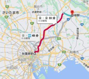 地下鉄 千代田線 JR常磐線
