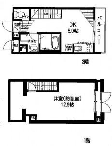 下北沢 駅近 防音室 メゾネット 楽器可 - 楽器可 グランドピアノ ...