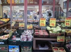 横浜防音マンション近所のスーパー