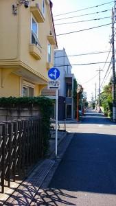 野方カンタービレ のある野方駅前商店街5