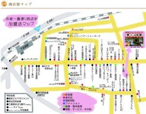 副都心線 赤塚 防音マンション  商店街 地図