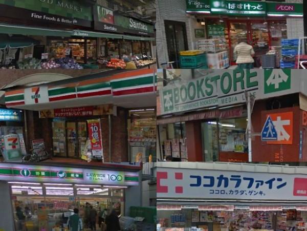 都営新宿線曙橋駅5分のスタジオ付防音マンションの駅前商店街