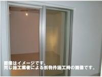 アーツ菊川の 防音室 の防音サッシ1
