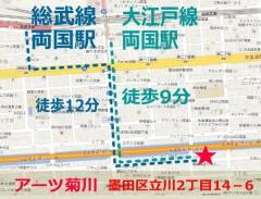 アーツ菊川の地図