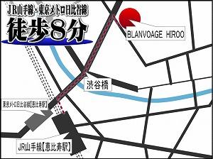 ブランボアージュ広尾・地図
