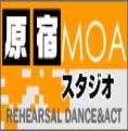 原宿MOAスタジオ 東京都渋谷区 原宿駅にあるダンス演劇向きスタジオ