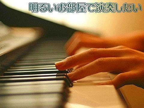 グランドピアノ 演奏