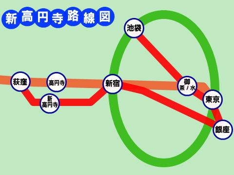新高円寺 教室 可 スタジオ  路線図