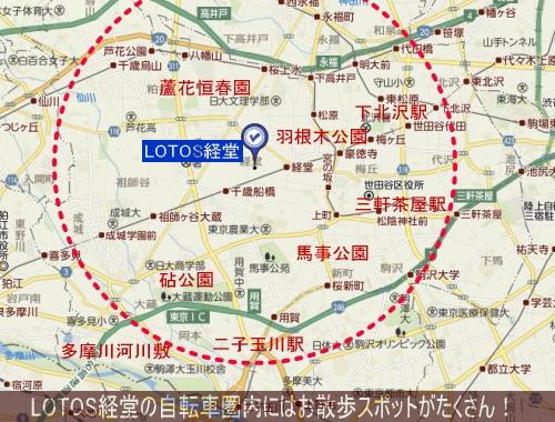 lotos-map-lotos2-500-380