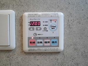 メロディア原宿・浴室乾燥機