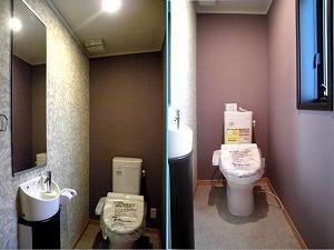 メゾンオルテ・2Fトイレ