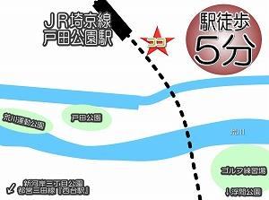 モーツァルトパーク戸田公園・地図