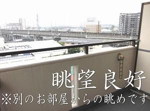 モーツァルトパーク戸田公園・眺望良好