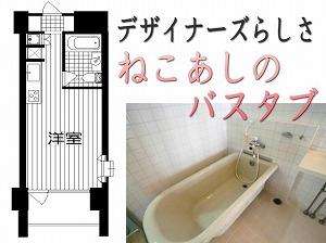 ミュージション志木・ワンルームタイプ間取図