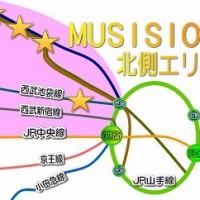 ミュージション・北側エリア紹介