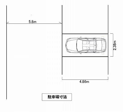 防音 音楽マンション ミュージション 下赤塚 の 駐車場 サイズ