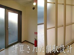 野方カンタービレ・ホール 音楽教室 入口