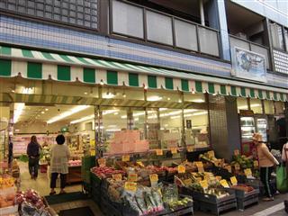 大森町駅前スーパー