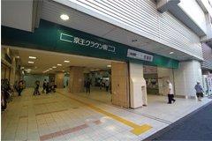 パークキューブ笹塚・笹塚駅