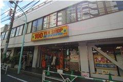 パークキューブ笹塚・100円ショップ