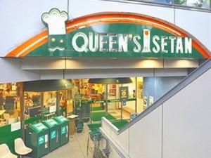 queen's isetan