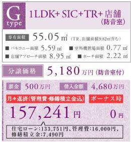 reliamode_gotokuji-data101