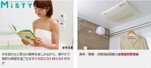 reliamode_gotokuji-gotokuji_plan20