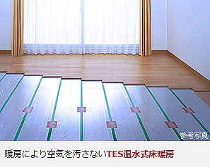 reliamode_gotokuji-gotokuji_plan21