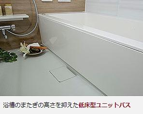 reliamode_gotokuji-gotokuji_plan22