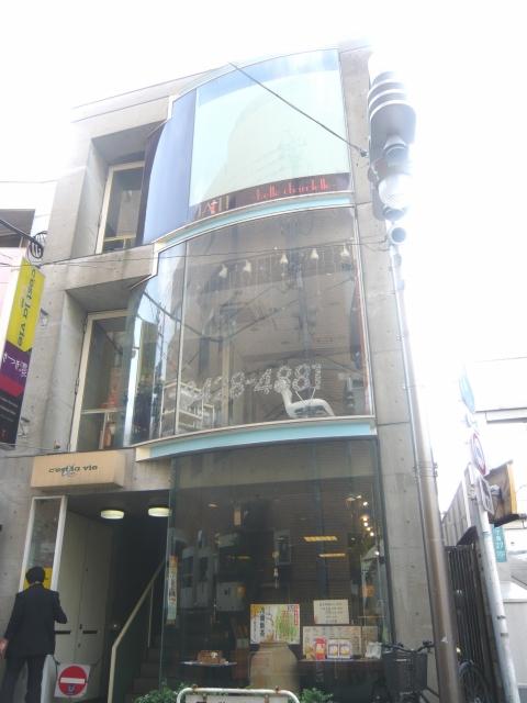 世田谷防音スタジオの外観